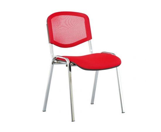 Konferenču  krēsls NOWY STYL ISO NET CHROME C-38, pelēks