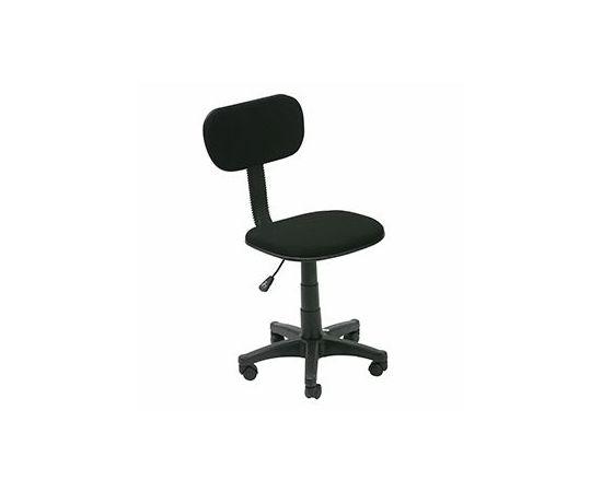 Biroja krēsls CHARLOTTE 42x50xH75-88cm