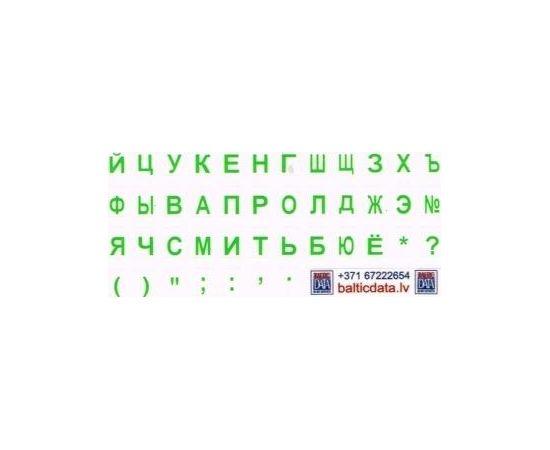 Balticdata Uzlīmes klaviatūrai Mini Zaļi