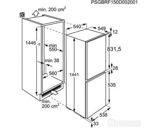 ELECTROLUX ENN2300AOW Iebūvēts 217L A+ Balts ledusskapis