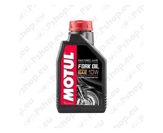 Motul ForkOil medium FL 10W 1L Moto dakšu eļļa