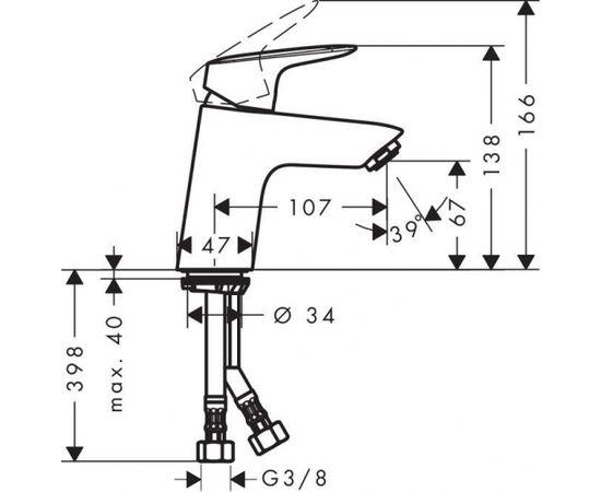 Hansgrohe Logis 70 izlietnes maisītājs ar push-open, hroms