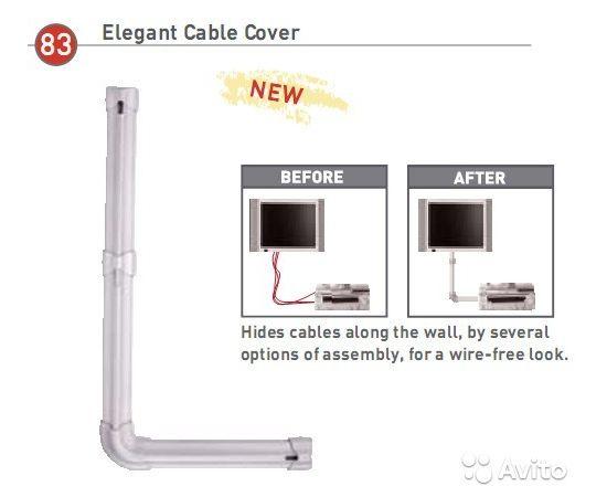 Barkan 83.S Elegant TV Wall Cable Cover - Silver (ir veikalā)
