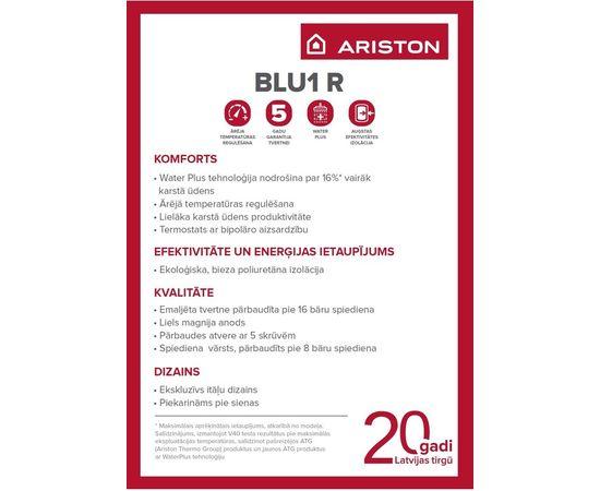 Ariston 80 H BLU1 R Ūdens sildītājs 80L horizontāls