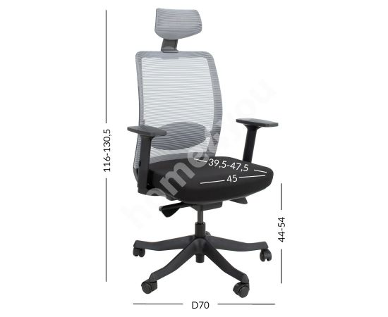 Darba krēsls ANGGUN 70x70xH116-130,5cm, melns