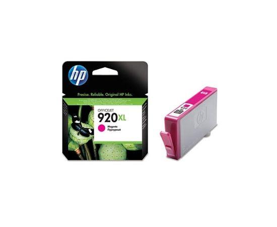 HP 920XL ink magenta (DE) (EN) (FR)